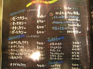 2006_10040002.jpg