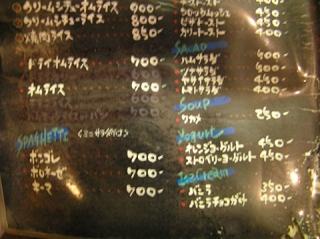 2006_10040003.jpg