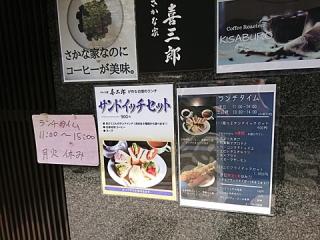 2019_04194794.jpg