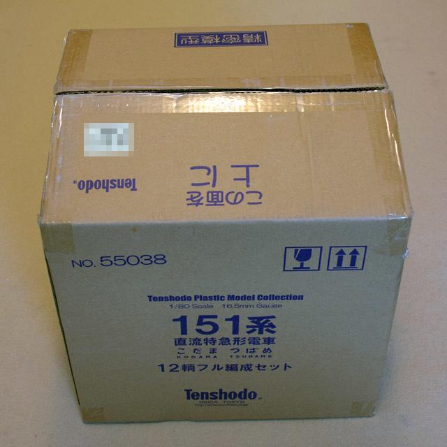 151_box1_190512.jpg