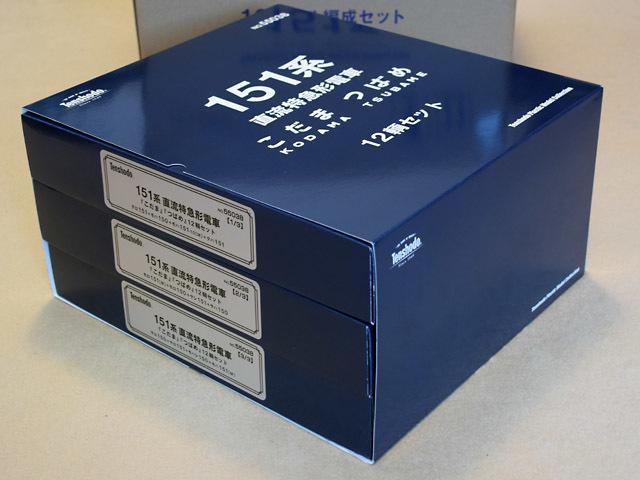 151_box2_190512.jpg