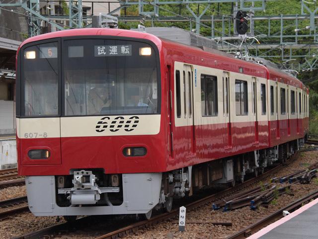 6078_KC1305_191007.jpg