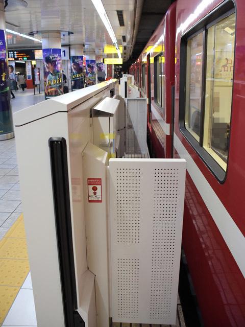 Domestic_Terminal_08_181125.jpg