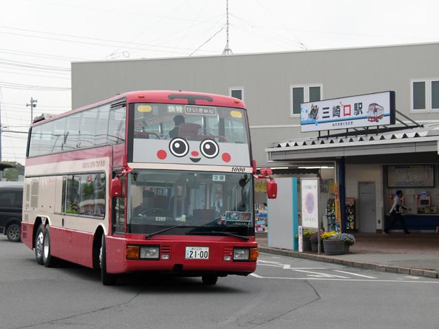 SG5380_Misakiguchi_190426.jpg