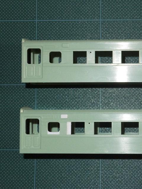 aclass_80_lavatory_01.jpg