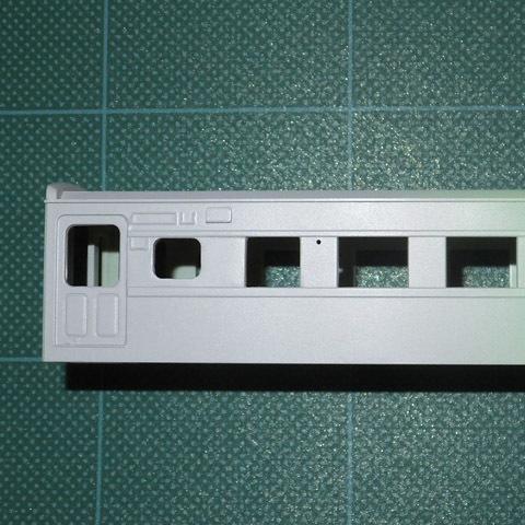 aclass_80_lavatory_02.jpg