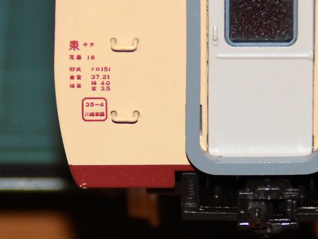 kuro151_lettering_190917.jpg