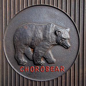 chorobear
