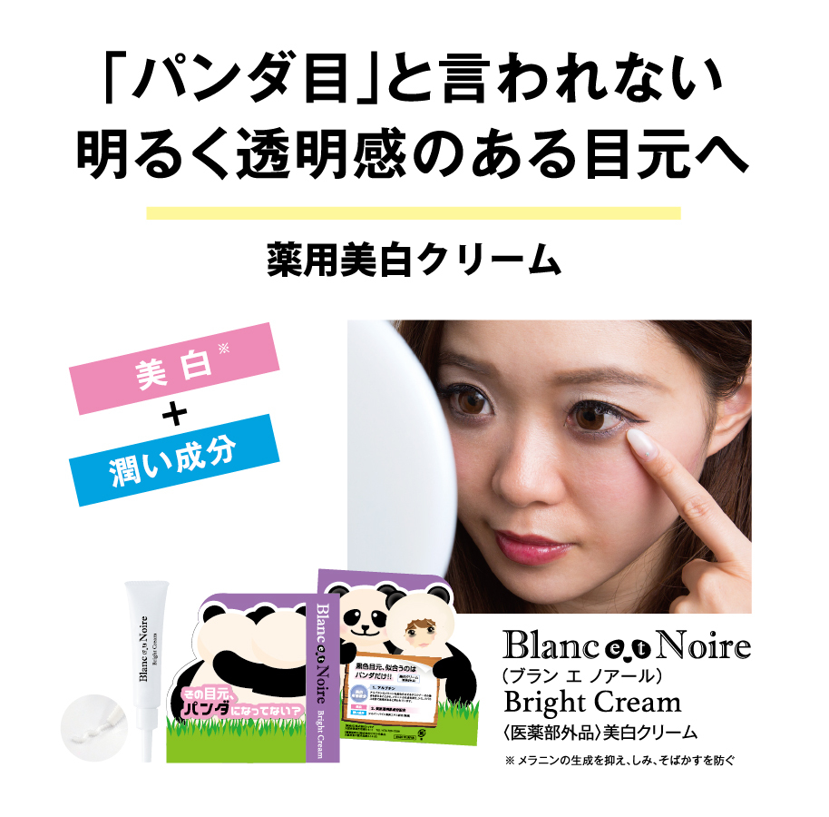 b_e_n_bc_1.jpg