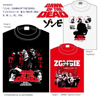 T-shirtsカタログ
