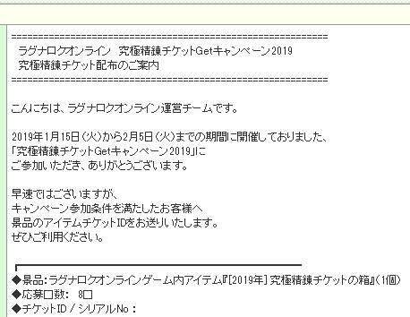 2019-02-19 (2)