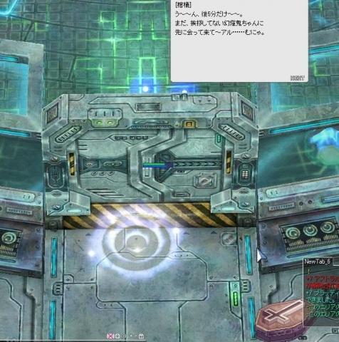screenSigrun2169.jpg
