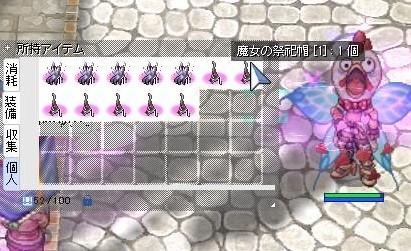screenSigrun2359.jpg