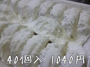 1906102.jpg