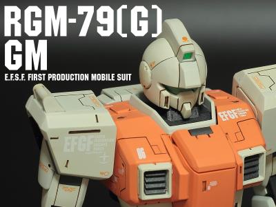 GM G 001