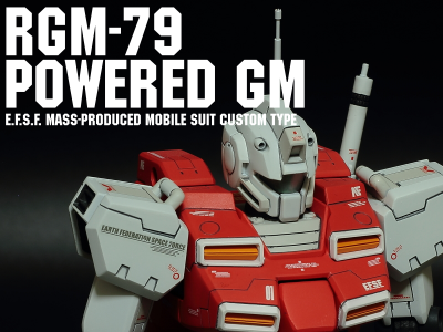 POWERED GM 001