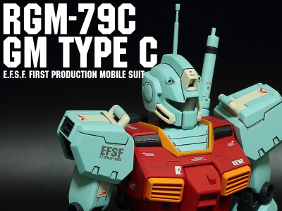 RGM-79C S 001