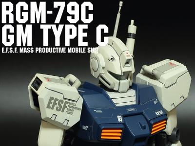 RGM-79C 001
