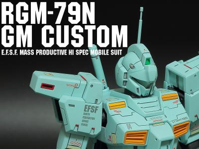 RGM-79N 001