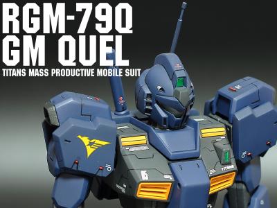 RGM-79Q 001