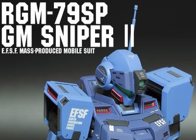 RGM-79SP 001