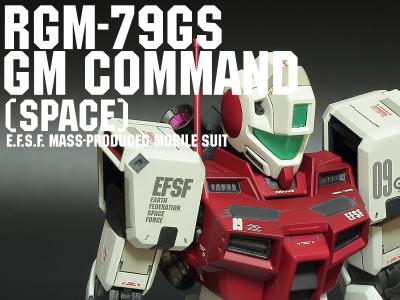 RGM-79GS 001