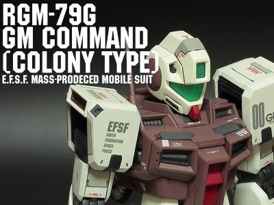 RGM-79G 001