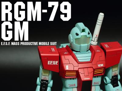 RGM-79 001
