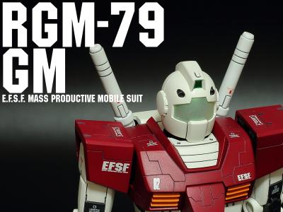 RGM-79-2 001