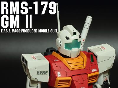 RMS-179 001