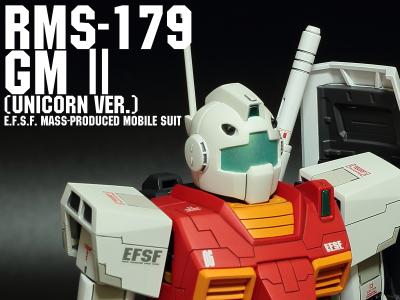 RMS-179 U 001