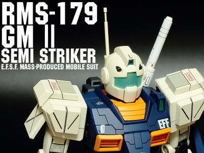 RGM-179 S 001