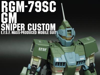 RGM-79 SC 001