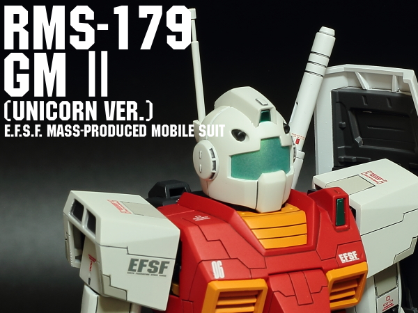 RMS-179 GM2(UNICORN Ver