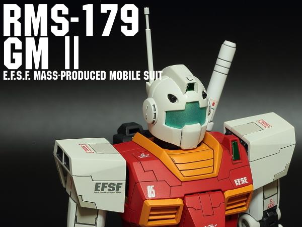 RMS-179 GM2