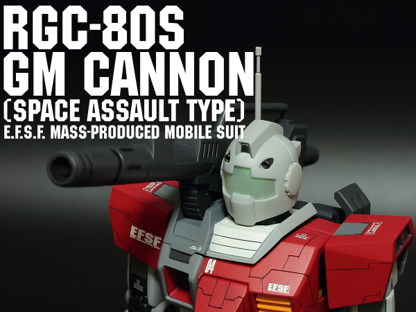 RBC-80S GM CANNON(SPACE ASSAULT TYPE)