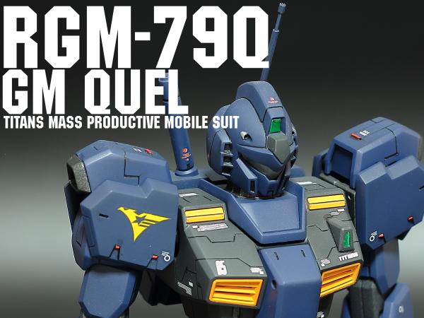 RGM-79 Q GM QUEL