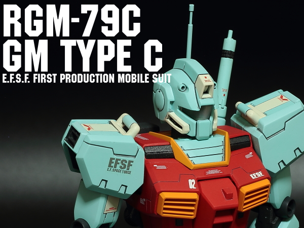 RGM-79C GM TYPE C SPACE