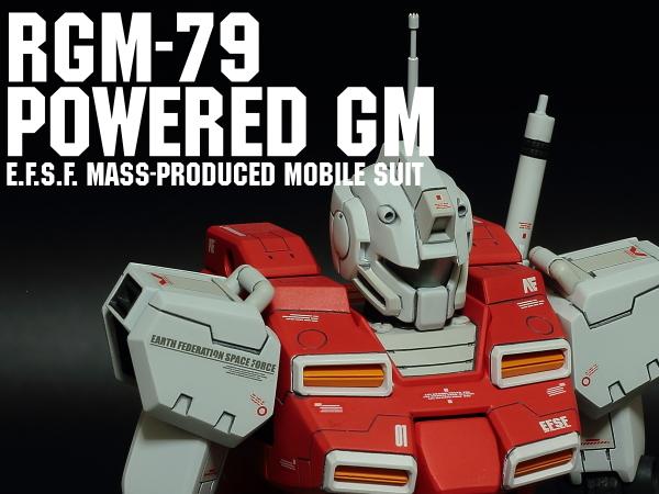 RGM-79 POWERED GM