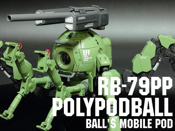 RB-79PP POLYPODBALL (1)