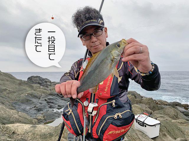増山イサキHIT