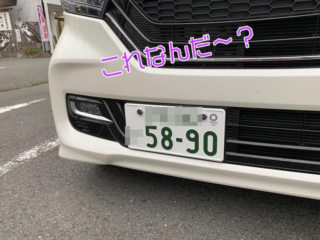 釣り師の車01