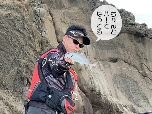 増山ヒット