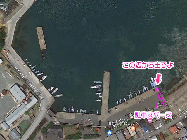 宇久須港のなか