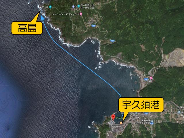 高島渡船図