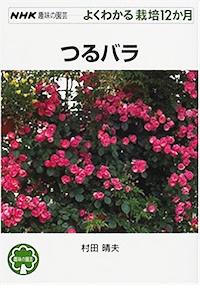 G-turubara_20181026075332ca6.jpg