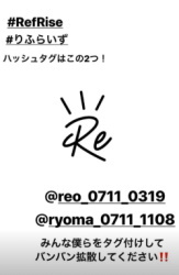 RefRise3_20190718170037a7f.jpg