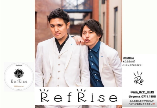 RefRise4.jpg