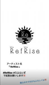 RefRise5.jpg