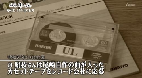 tomisawa1.jpg